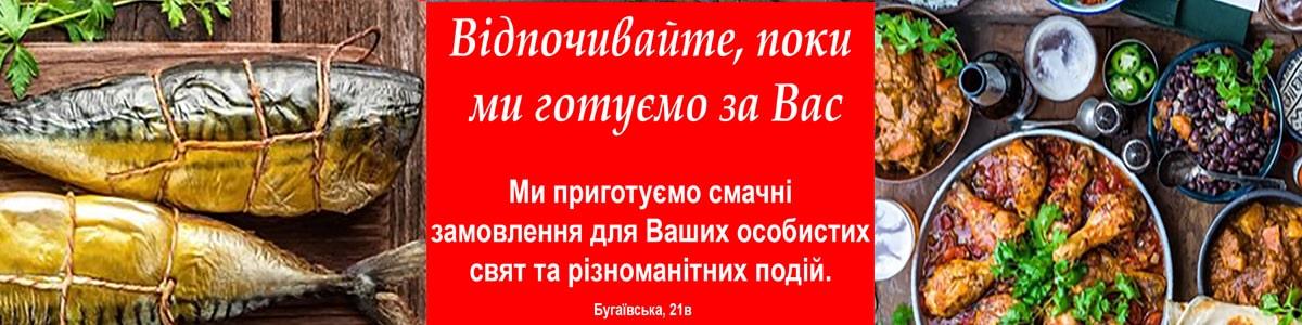 title_60414fa3aac573679817771614892963