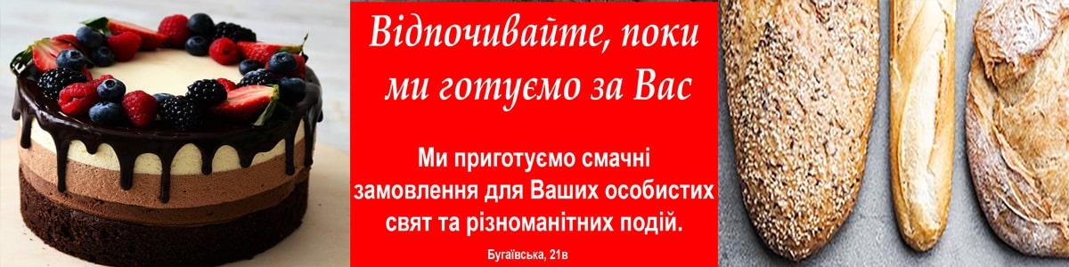 title_5fc65b20c33f515533595371606834976